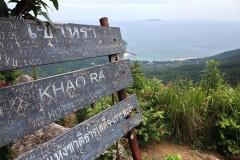 Khao Ra