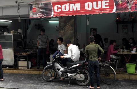 A typical com binh dan joint on Dinh Liet Street.