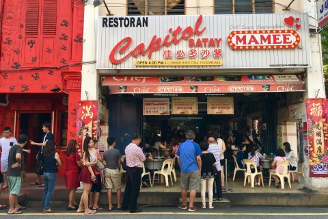 Capitol Satay is another super popular spot.