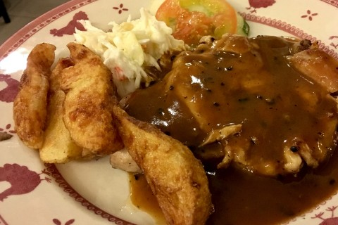 Does It Roo have the best chicken chop in town? You decide!