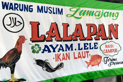 Cheap, cheerful and delicious at Lumajang Lalapan.