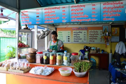 There's no English menu at Tam Paa Kalasin; this is the real Isaan deal.
