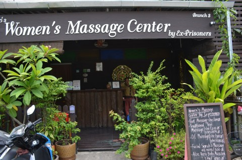 Catchy name. Photo taken in or around Spas and massages, Chiang Mai, Thailand by Mark Ord.