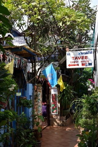 Tavee Guesthouse