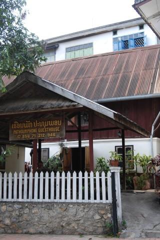 Pathoumphone Guesthouse
