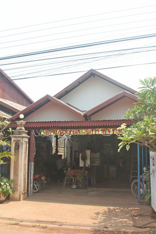 Vong Pasued Guest House