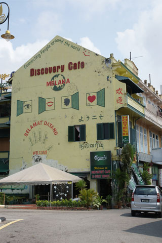 Discovery Cafe & Guest House