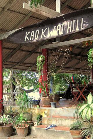 Ao Khao Kwai Hill Bungalows