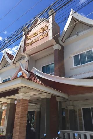 Hongkham Hotel
