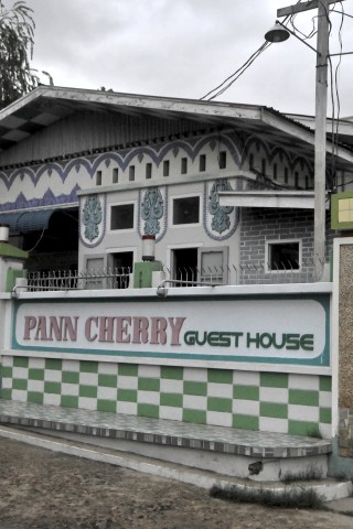 Pann Cherry Guesthouse