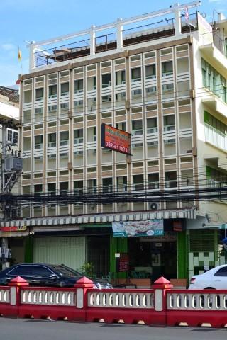 Damrong Hotel