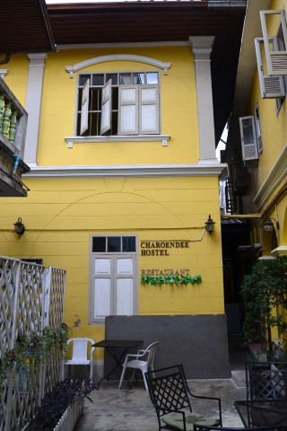 Charoendee Boutique Hostel