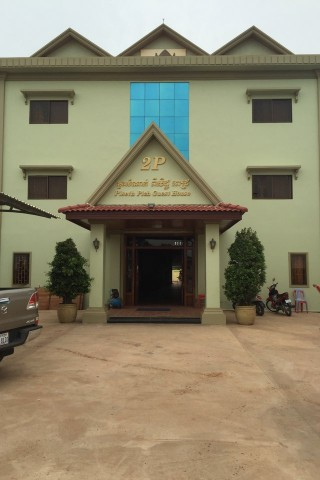 Piseth Pich Guesthouse