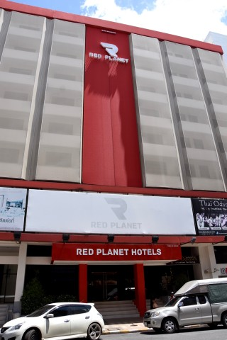 Red Planet Hat Yai