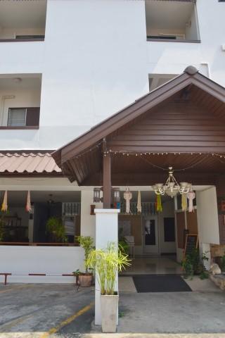 Mali's House